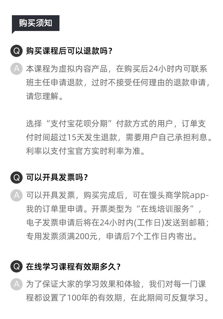 http://mtedu-img.oss-cn-beijing-internal.aliyuncs.com/ueditor/20211018185435_788102.jpg