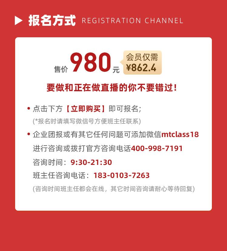 http://mtedu-img.oss-cn-beijing-internal.aliyuncs.com/ueditor/20211027144249_604412.jpg