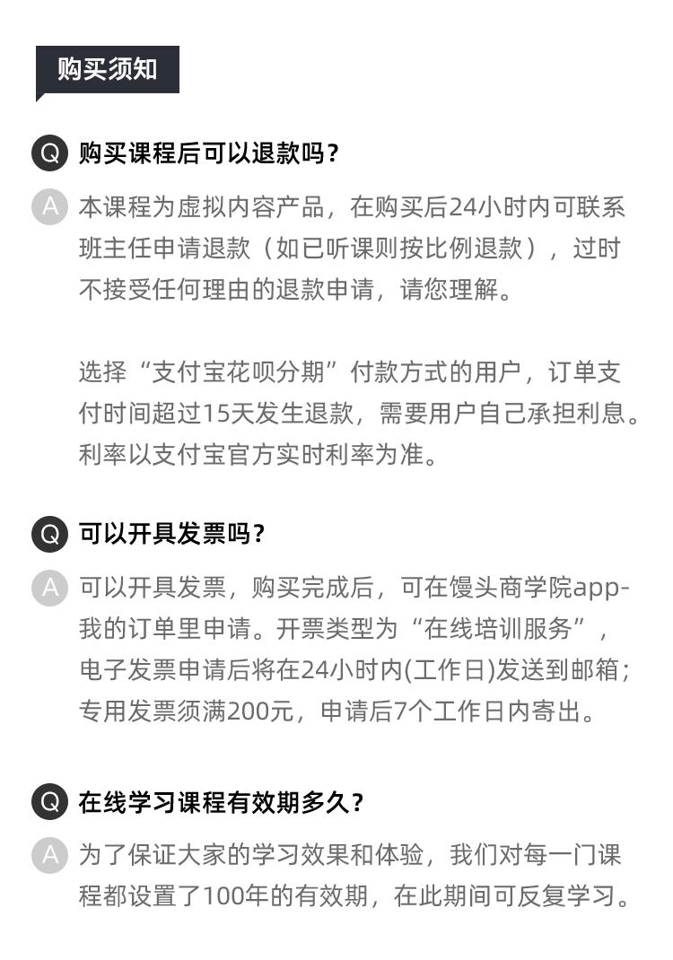 http://mtedu-img.oss-cn-beijing-internal.aliyuncs.com/ueditor/20211027144312_151084.jpg